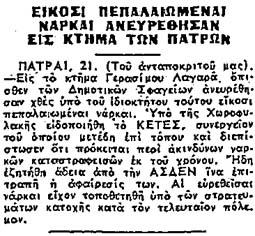 22-3-1964-2