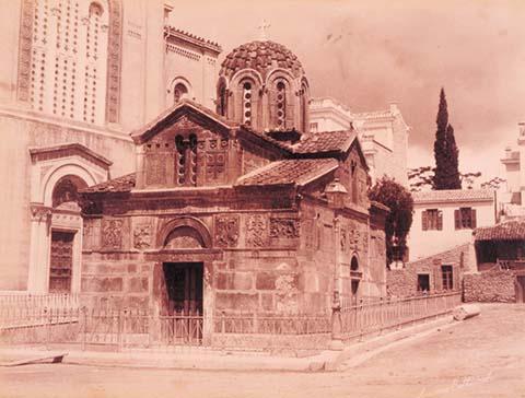 Άγιος Ελευθέριος 1890