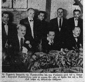Γκέμπελς Κοτζιάς, Αθήνα, Μάρτιος 1939